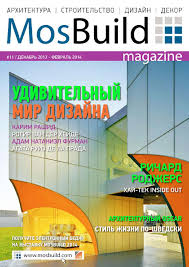 Mosbuild - february2014 by GraziaDesign - issuu