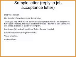 Offer Acceptance Email Sample
