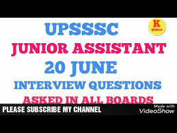 Assistant Interview Questions Upsssc Junior Assistant Interview Questions Must Watch