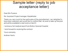 How To Respond Job Offer Inspirational A Email Sample Accepting
