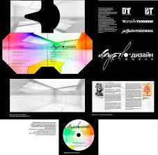 Искусство и дизайн Тюмени Дипломный проект мультимедийного диска Искусство и дизайн Тюмени Диплом 1 ст Международного конкурса лучших работ по архитектуре и дизайну