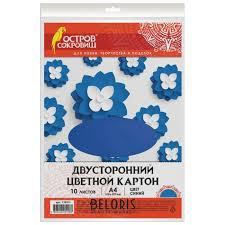 Цветной картон А4 тонированный Синий (<b>Остров сокровищ</b> ...