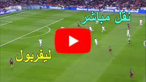 كتيب ثورة الملف الشخصي يلا شوت ال - redlineorologi.com