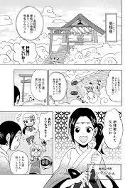 第27話ベルコトラベル 矢立文庫