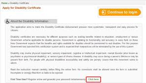 Online Disability Certificate