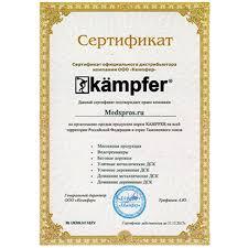 <b>Профессиональная шведская стенка Kampfer</b> Adrenalin ...