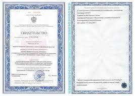 Нострификация в СПб artsburo Нострификация в России