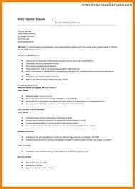 Resume For Teachers Job Application Best Resume Gallery