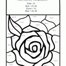 First Rate Multiplication Coloring Sheet Winter Sheets Fun Math