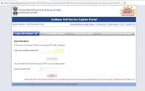 details on uidai aadhaar card update
