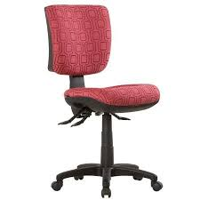 dizzy office furniture. not provided dizzy office furniture