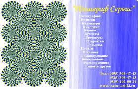 Супер Сделка Доска бесплатных объявлений Москва Продам  крупный опт средний опт мелкий опт розница интернет маг Москва