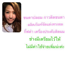 ชางแตงหนารบปรญญา Pantip Príspevky Facebook