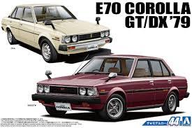Toyota E70 Corolla Sedan GT/DX `79 (Model Car) Images List