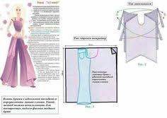 Wrap Pants Pattern New Easy Breezy Wrap Pants Tutorial Handmades Pinterest Wrap Pants