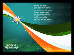 independence day of essay best ideas about independence  happy independence day quotes in telugu 70th independence day essay speech quotes wishes