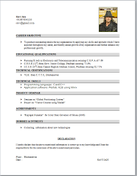 ... Pretty Ideas Student Resume Format 7 Www Resume Com Format Electronics  Student Free ...