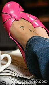 фото тату на иврите от 17042018 122 Hebrew Tattoo Tatufoto