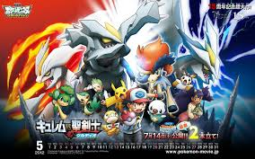 Free download Recensione Pok232mon The Movie 15 Kyurem VS The Sword Of  [1680x1050] for your Desktop, Mobile & Tablet | Explore 73+ Pokemon Movie  Wallpaper | Pikachu Wallpaper, Awesome Pokemon Wallpapers, Epic Pokemon  Wallpaper