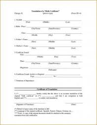 Birth Certificate Form Indiana With Template Philippines Plus