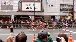 Tokyo Marathon Elevation Chart Tokyo Marathon Wikipedia