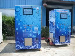 Bulk Ice Vending Machines Impressive Commercial Automatic Ice Vending Machine
