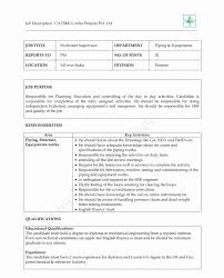 Post Resume For Government Jobs Resume For Government Job Lovely