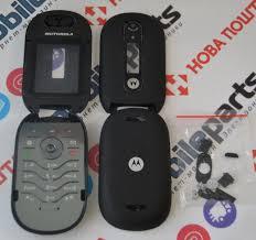 Корпус для телефона Motorola PEBL U6 в ...