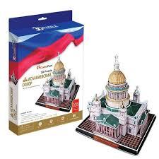 Объемный 3D пазл <b>CUBICFUN Исаакиевский собор</b> - купить по ...