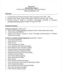 sample school secretary resume resume resume example bilingual bilingual  resume template 5 free word document downloads