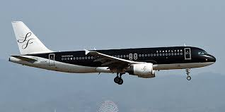 Star Flyer Airline Code Web Site Phone Reviews And Opinions