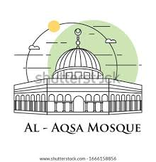 The 1927 earthquake revealed more about the mosque. Shutterstock Puzzlepix