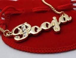 Pooja Name Photo Download - 1048x805 ...