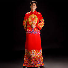 Compare prices on <b>Chinese Traditional</b> Wedding <b>Costume</b> for ...