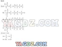 ГДЗ по алгебре класс Дорофеев Суворова