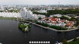 Картинки по запросу города панорамы