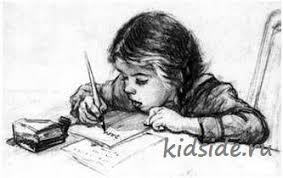 Контрольные диктанты для класса Школа России ru мальчик пишет диктант