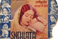 Image result for film (Snehlata)(1936)