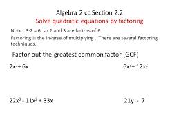 algebra 2 cc section 2 2 solve quadratic equations by factoring
