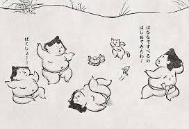 List お相撲さんキャラクター Photos And Videos