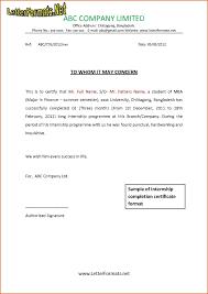certification letter internship certification letter format best of confirmation letter