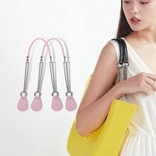 IKE MARTI1 пара длинных/коротких ручек для о-образной сумки ...
