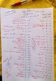 اجابات امتحان الكيمياء 2021 : 1m6pjkhsxnmd6m - #اجابات امتحان الكيمياء  العلمي