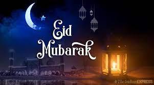 Simple Eid Mubarak Wishes Wallpapers ...