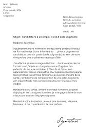 lettre de motivation maison de retraite job d été