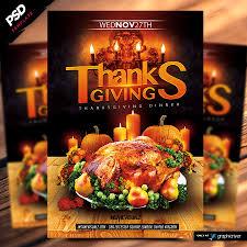 thanksgiving dinner flyer template dope s
