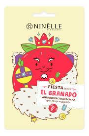 <b>Антивозрастная маска для лица</b> Гранат Fiesta El Granado 20г ...