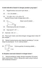 Berikut ini adalah rincian soal uts penjaskes kelas 6 sd/mi. Soal Dan Kunci Jawaban Uas Pas Matematika Kelas 5 Sd Mi Semester 1 Ganjil Serba Serbi Guru Serba Serbi Guru