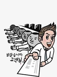 group of people clipart black and white. Plain People A Group Of People Queuing People Clipart Black And White Simple PNG Image In Group Of Clipart White P