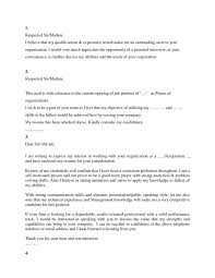 Hints For A Good Resume Awesome Cover Letter For Market Research